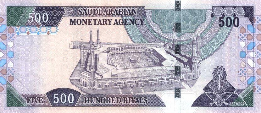 Forex saudi riyal to peso