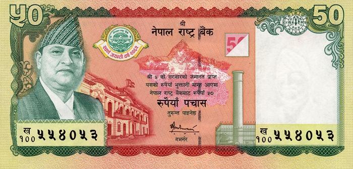 Npr Usd Nepalese Ru To Us Dollar Currency Exchange