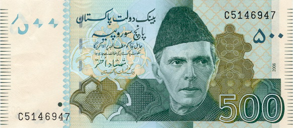 Rupee Note Size Pakistan's 500-rupee Note