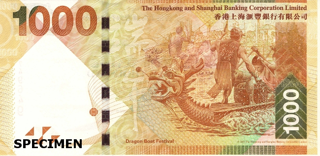 HongKong_HSBC_1000_dollar_back_web