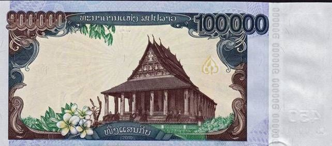 Laos_100000_Kip_back_web.jpg