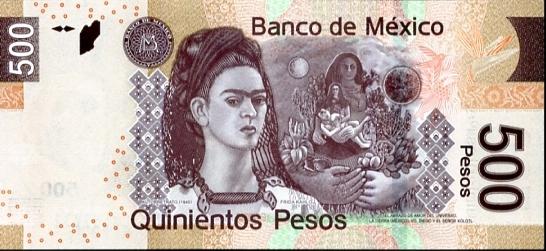 Mexico_500_pesos_back_web.jpg