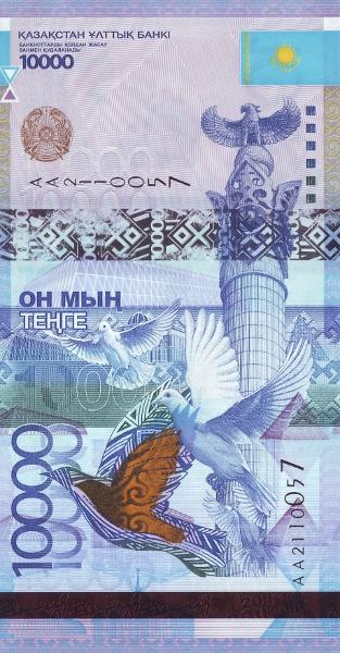 Kazakhstan 10.000 Tenge