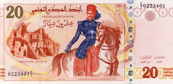 Tunisia 20 Dollar