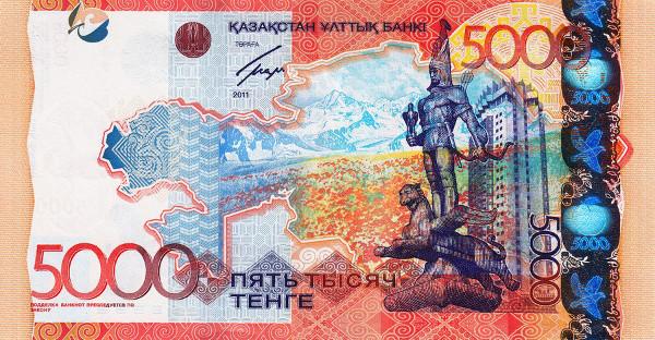 Kazakhstan 5.000 tenge reverse