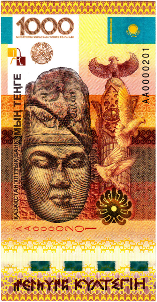 KAZ 1000 Front International Bank Note Society (IBNS) Banknote of 2013   Nominations