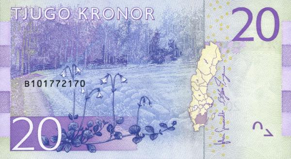 Tjugo kronor 20 информация о магазине