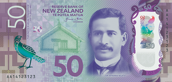 New Zealand S 50 Dollar Note