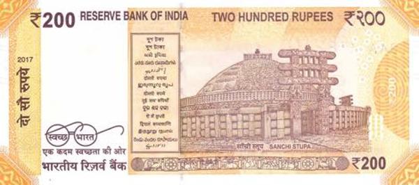 India's 200 Rupee Note