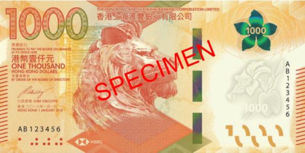 Hong Kong's 1,000 Hong Kong Dollar (HSBC) Note