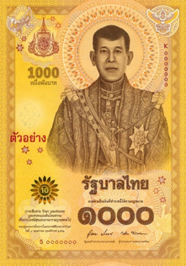 THA-1000-Front.png