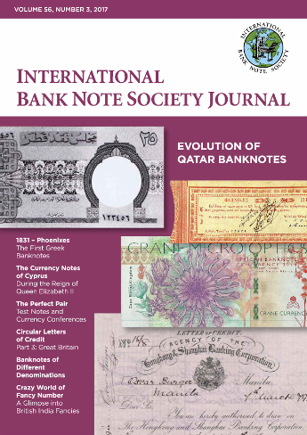 IBNS Journal Cover: Volume 56 Issue 3