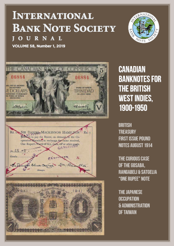 IBNS Journal Cover: Volume 58 Issue 1