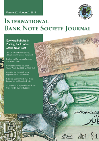 IBNS Journal Cover: Volume 53 Issue 2